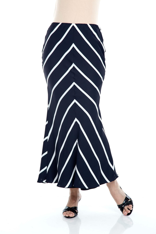 Fatma Navy Stripe Skirt